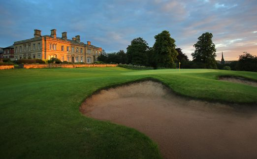 Oulton Hall Golf Course and House 2016